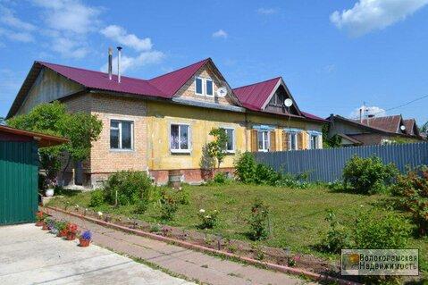 Продается полностью готовый дом с удобствами, под Волоколамском! - Фото 1