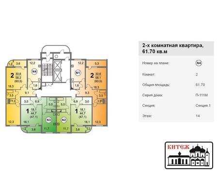 Продается двухкомнатная квартира на ул. Калужского Ополчения - Фото 3