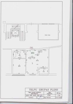 7 076 491 руб., Продажа квартиры, Купить квартиру Рига, Латвия по недорогой цене, ID объекта - 313989081 - Фото 1