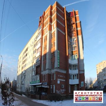 Продажа 1к. кв. - 38.3 м2 в г. Гатчина - Фото 1