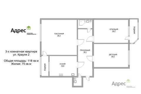 Продается 3-комнатная квартира — Екатеринбург, виз, Крауля, 2 - Фото 2