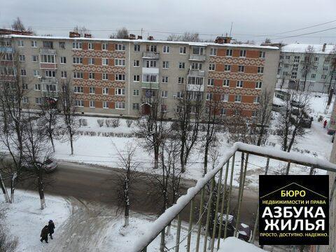 3-к квартира на 3 Интернационала 62 за 899 000 руб - Фото 1