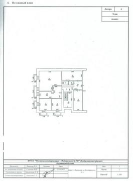 Продажа помещения 130,7 кв.м. ул.Володарского - Фото 1