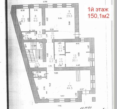 Трехэтажное здание в центре - Фото 1