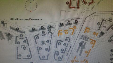 1 комнатная квартира ЖК Новоград Павлино - Фото 3