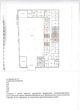 Сдача в аренду офиса по ул.Бакинская,14 - Фото 2