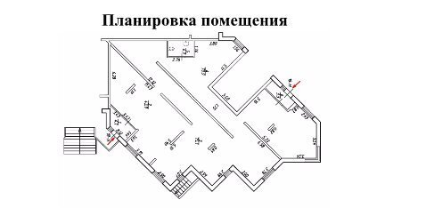Псн в собственность 201.6 м2, м.Проспект Ветеранов - Фото 2