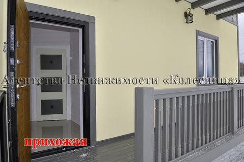 Чернишня. Орехово. Новый панорамно-остекленный коттедж 200 кв, 11соток - Фото 4