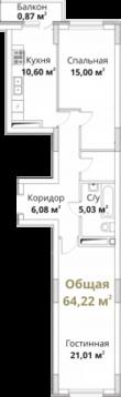 Проточная 6 двухкомнатная рядом с метро Козья слобода - Фото 5
