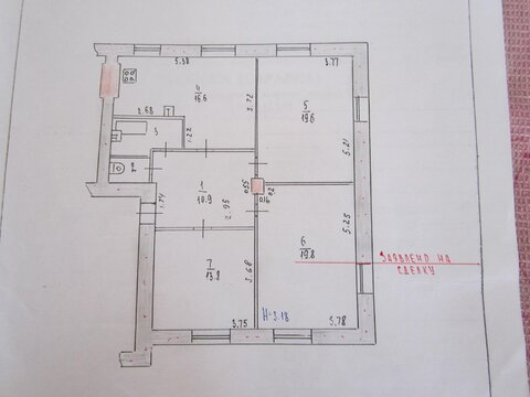 Продаю комнату в г. Алексин