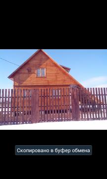 57 км. по Дону 4 продается дача в СНТ Рябина - Фото 1