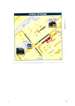 Продаётся коммерческое помещение 86 кв.м на пр-те Боголюбова - Фото 5
