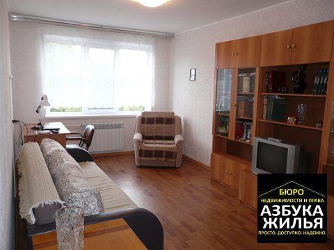 2-к квартира на Чапаева 1г за 1.5 млн руб - Фото 1