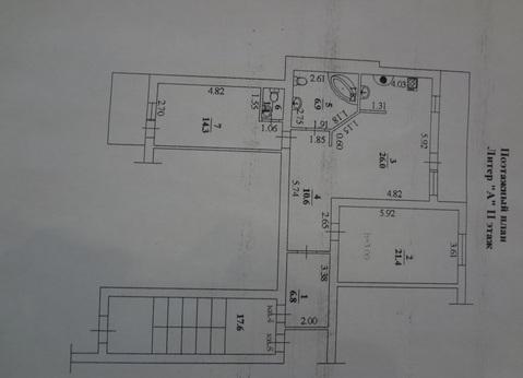 3-х комнатная квартира в самом центре г.Таганрога - Фото 5