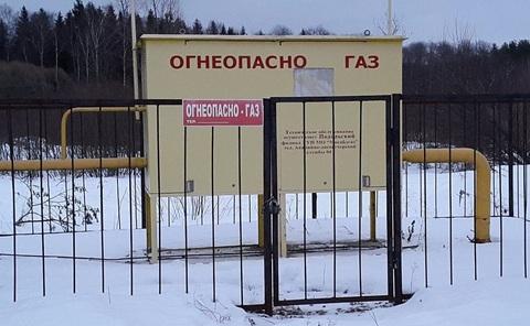 Участок, Калужское ш, 25 км от МКАД, Кузенево, котеджная застройка. . - Фото 3