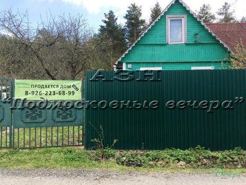 Минское ш. 45 км от МКАД, Кубинка, Дача 80 кв. м - Фото 1