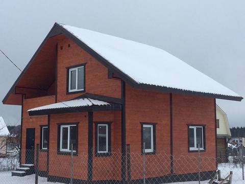 Новый дом, готовый к проживанию вблизи г.Малоярославец. - Фото 1