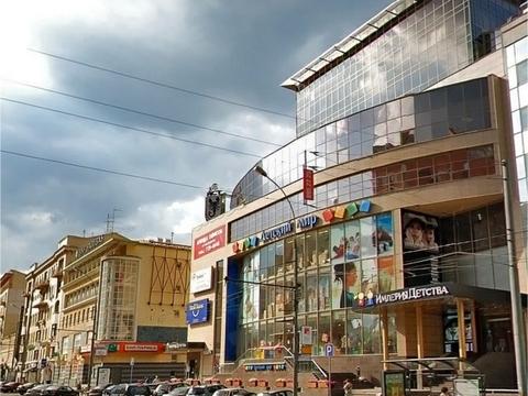 Аренда офиса, м. Улица 1905 года, Ул. Красная Пресня - Фото 3