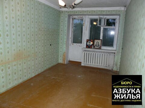 1-к квартира на Луговой 2 за 650 000 руб - Фото 2