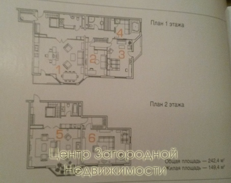 Пятикомнатная Квартира Москва, улица Куусинена, д.23, корп.2, САО - . - Фото 1