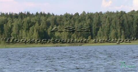 Осташковское ш. 15 км от МКАД, Манюхино, Участок 14 сот. - Фото 4