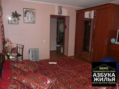 3-к квартира на Дружбы 29 - Фото 5