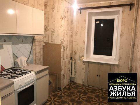 Продажа 3-к квартиры на Школьной 11 за 1.4 млн руб - Фото 1