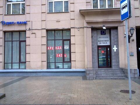 Аренда офис г. Москва, пр-кт. Мира, 79 - Фото 3