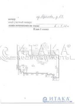Продажа псн, м. Комендантский проспект, Королева пр-кт. - Фото 1