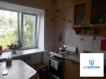 Продажа 2-комнатной квартиры. ул. Гагарина - Фото 1