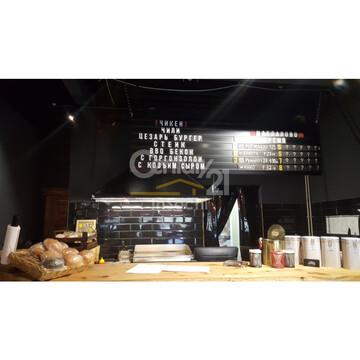 Продажа готового бизнеса в центре Сочи - Бургерная! - Фото 4