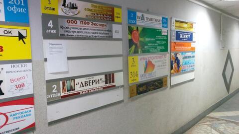 Офис, 11 кв. ул. Красноармейская - Фото 1