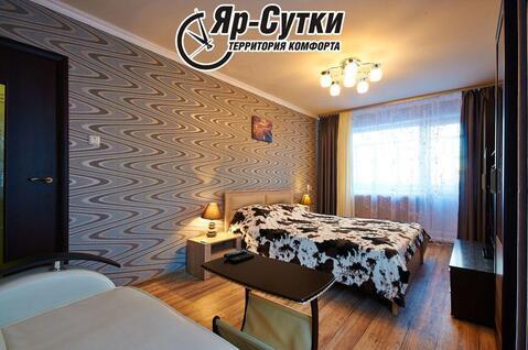 Квартира с евроремонтом в центре Ярославля. Без комиссии - Фото 2