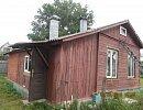 Дом на участке 6 соток в городе - Фото 1