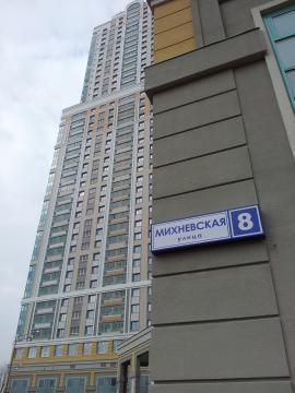 Продажа квартиры в ЖК Загорье - Фото 4