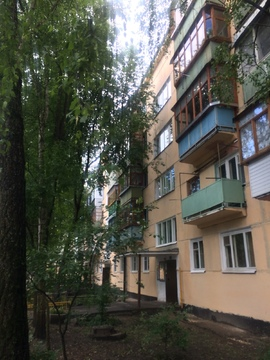 3х комнатная квартира в Новой Москве! Срочно! - Фото 1