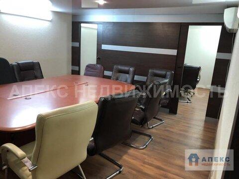 Аренда помещения свободного назначения (псн) пл. 154 м2 под офис, . - Фото 2