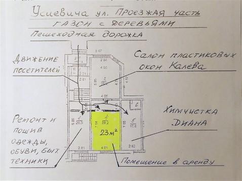 Сдача в аренду нежилого помещения на Соколе в Москве - Фото 4
