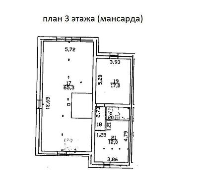 Продам таунхаус 320 кв. м, Санкт-Петербург, Стрельна - Фото 4