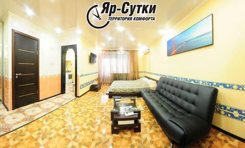 Квартира люкс-класса в центре Ярославля. Без комиссии - Фото 2