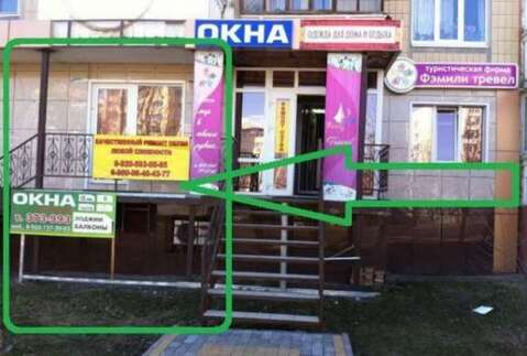 Аренда торгового помещения, Белгород, Ул. Щорса - Фото 1
