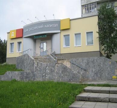 Продажа офиса, Трехгорный, Мира ул. - Фото 1