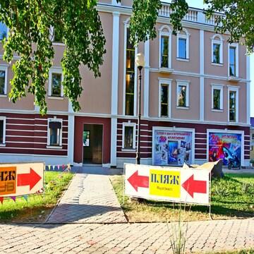 Предлагается в аренду помещение в Курортной зоне г.Евпатория - Фото 1
