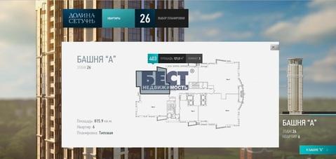 Трехкомнатная Квартира Москва, улица Минская, д.2, корп.1, ЗАО - . - Фото 5