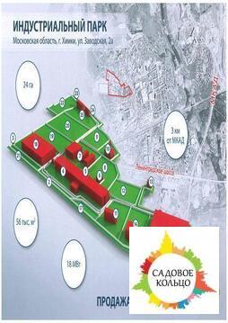 Индустриальный парк, на площади в 24 гектара, площадь строений 56642 м