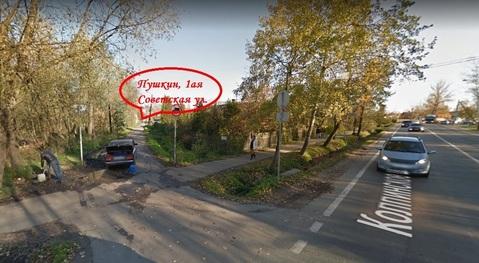 Продам участок в г. Пушкин - Фото 3