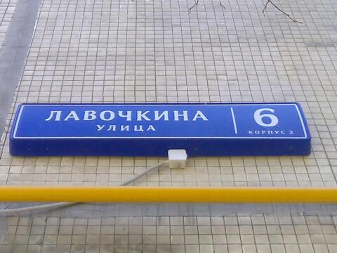 Продаю 3к.кв. - Фото 1
