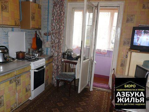 3-к квартира на Коллективной 1.5 млн руб - Фото 1