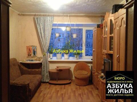 Комната в общежитии на 50 лет Октября 5 А - Фото 1