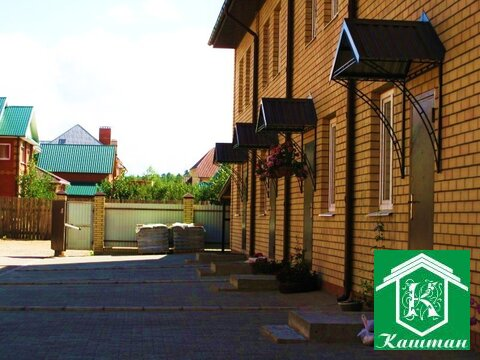 Квартира 100 кв.м. с участком в таунхаусе по ул. Щербакова, 78а - Фото 1